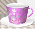 Jogar Coffee Mug Design